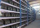 هشدار سخنگوی صنعت برق به مراکز غیرمجاز استخراج رمز ارز