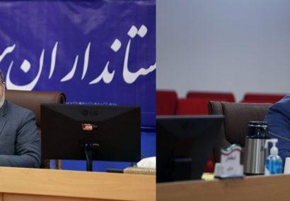 چهارمین نشست استانداران سراسر کشور با حضور وزیر کشور / ارایه گزارش استاندار مازندران از اقدامات و برنامه های استان