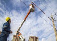 درخشش شرکت توزیع نیروی برق خراسان رضوی در طرح های ساز و کاری تحول دیجیتال و هوشمندسازی صنعت برق