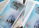 مخالفت مراکز درمانی و داروخانهها با اجرای حذف دفترچه های تامین اجتماعی