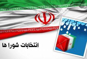 کمرنگ شدن اعتماد مردم مازندران به عملکرد شوراهای شهر