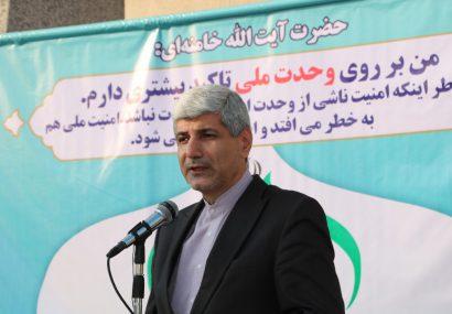 گزارش تصویری افتتاح دفتر ائتلاف وحدت ملی در استان مازندران