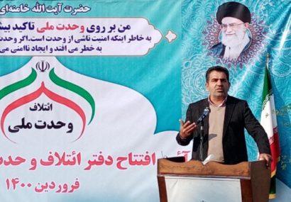فعالیت رسمی ائتلاف وحدت ملی در مازندران کلید خورد