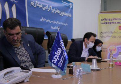 توزیع برق یزد ، نخستین شرکت پیشرو در سامانه جامع ارتباط با مشتری در سطح وزارت نیرو است