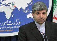 ابهامات سندهمکاری ایران و چین