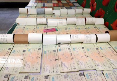 چکهای جدید از طریق سامانه صیاد نقل و انتقال داده میشوند