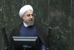 ارجاع شکایت مجلس از روحانی به قوه قضائیه
