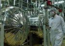 دستیابی ایران به محصول اورانیوم با غنای ۶۰درصد