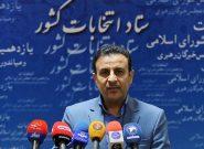 ثبت نام ۸۸ نفر برای انتخابات میاندورهای مجلس خبرگان رهبری
