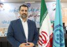 مسئول دفتر مدیر کل تامین اجتماعی استان مازندران برتر شد