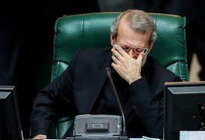 ثبت نام علی لاریجانی برای انتخابات ریاست جمهوری منتفی شد