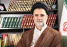 آقای روحانی! گرانی مرغ و عدم ترخیص کالا در گمرک هم بخاطر تحریمهاست؟!