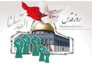 روز جهانی قدس روز یکپارچگی و وحدت جهانی مسلمانان است