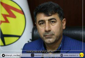 حسینی کارنامی سرپرست شرکت توزیع نیروی برق مازندران شد