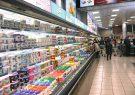 آخرین تحرکات دولت روحانی برای گرانی/افزایش ۷۰ درصدی قیمت لبنیات در راه است
