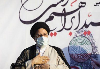 قدردانی آیتالله رئیسی از مردم ایران/دولتی پرکار، انقلابی و ضدفساد تشکیل می دهم
