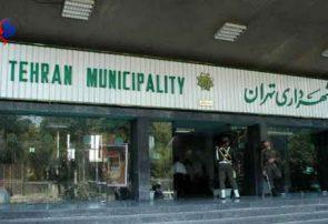 کدامیک از این 12 نفر شهردار تهران می شوند؟