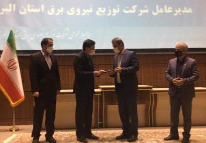 مهندس کریمی مديرعامل شركت توزيع نيروي برق استان البرز شد