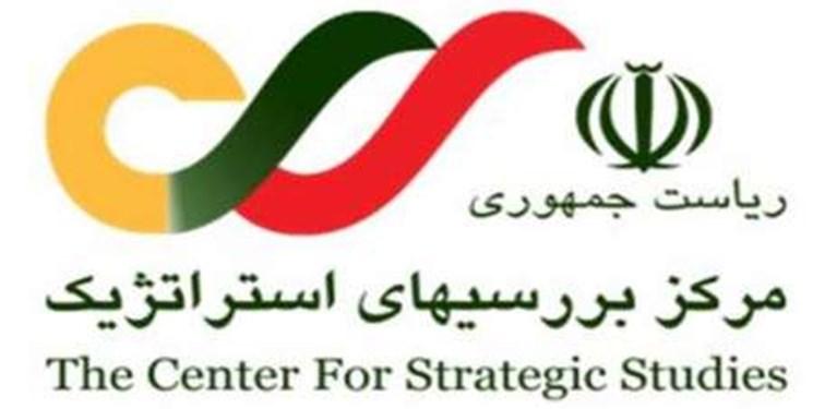 انتصاب اعضای هیأت تفحص از عملکرد مرکز بررسیهای استراتژیک ریاست جمهوری
