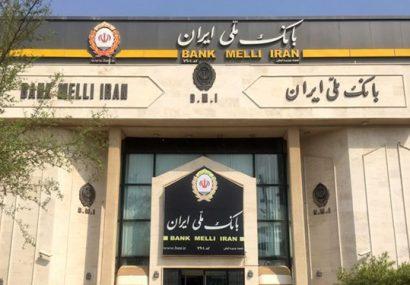 زیان انباشته بانک ملی به  ۶۷ هزار و ۵۲۳ میلیارد تومان رسید