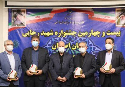 برق منطقه ای اصفهان در بیست و چهارمین جشنواره شهید رجایی برتر شد