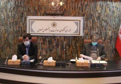 دعوت از رئیسجمهور برای حضور در جلسه شورای گفتوگوی دولت و بخش خصوصی