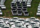 ۱۴۵ هزار خودروی دپو شده خودروسازان تا پایان آبان ماه به صفر میرسد